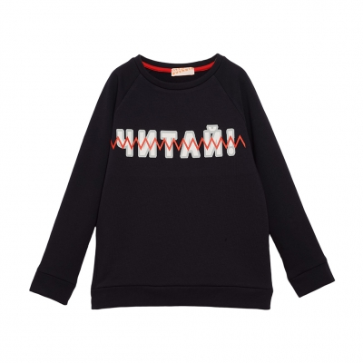 Читай Sweatshirt in navy