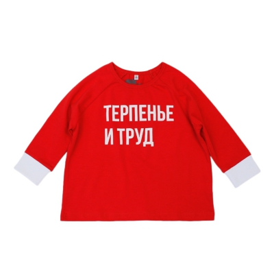 Labour long sleeve tee